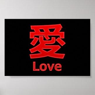 Amor (Ai) Póster