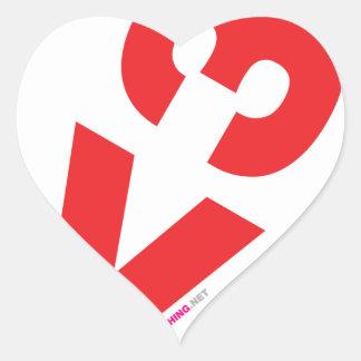 Amor ASCII Pegatina En Forma De Corazón