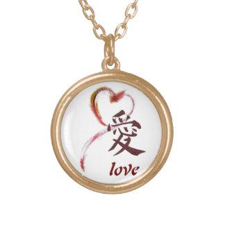 Amor - corazón de Sumi-e con el carácter de kanji  Colgante Redondo