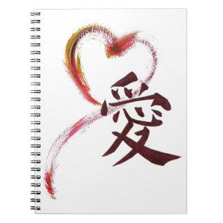 Amor - corazón de Sumi-e con el carácter de kanji Libreta Espiral