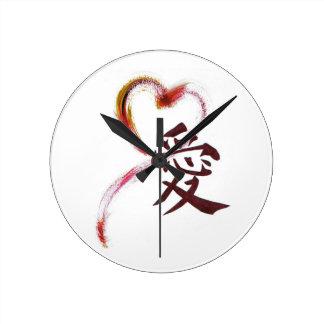 Amor - corazón de Sumi-e con el carácter de kanji  Reloj Redondo Mediano