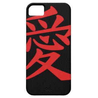 AMOR de DIY - ame la muestra escrita en japonés Funda Para iPhone SE/5/5s