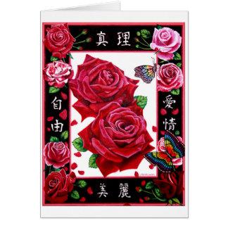 Amor de la libertad de la belleza de la verdad tarjeta de felicitación