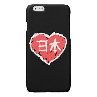 Amor de Nihon