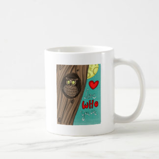 amor de vol25- que usted es taza de café