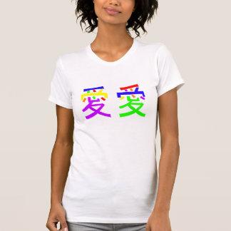 Amor del amor camisetas