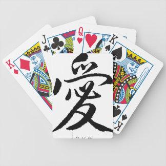 Amor del arte del kanji barajas