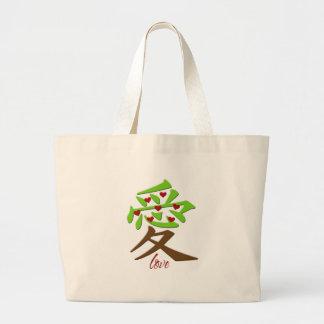 Amor del kanji la tierra bolsas lienzo