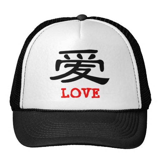 Amor en chino, AMOR Gorra