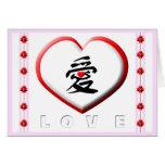 Amor en chino tarjeta