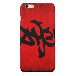 Amor en la pintura china de la caligrafía