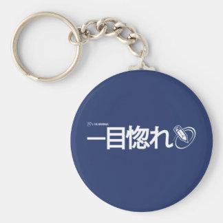 Amor en la primera vista - japonés llavero redondo tipo pin