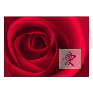 Amor en tarjeta japonesa del el día de San