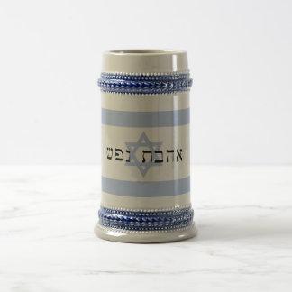 - Amor eterno - Stein hebreo Tazas De Café