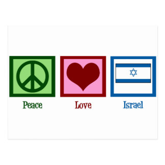 Amor Israel de la paz Postales
