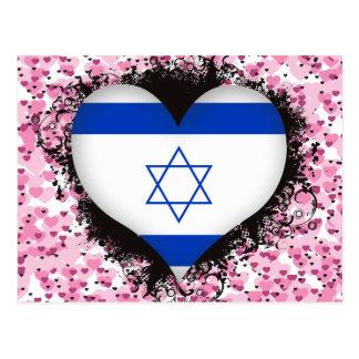 Amor Israel del vintage I Postal
