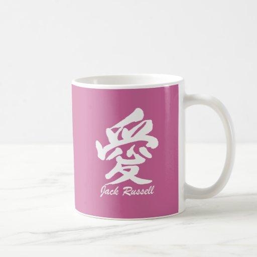 amor Jack Russell Taza Clásica