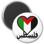Amor Palestina Imán