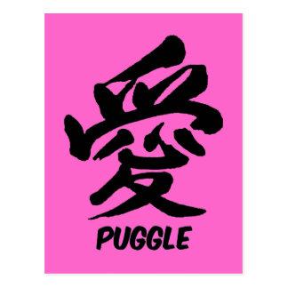 Amor Puggle Postal