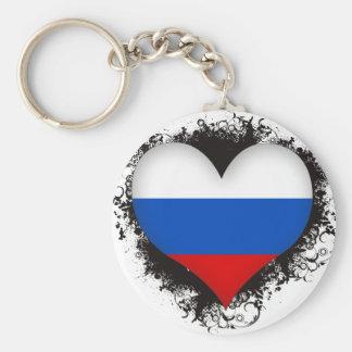 Amor Rusia del vintage I Llavero Redondo Tipo Pin