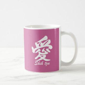 Amor Shih Tzu Tazas De Café