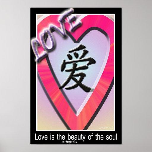 Amor - símbolo chino impresiones