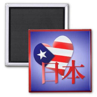 Amor y ayuda americanos para el imán de Japón