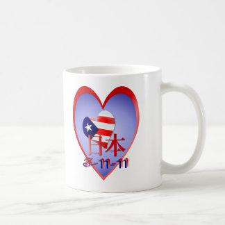 Amor y ayuda americanos para las tazas de Japón