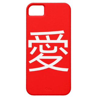 Amores Chino, Chino escritura iPhone 5 Funda