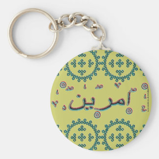 Amreen Amrin arabic names Basic Round Button Keychain