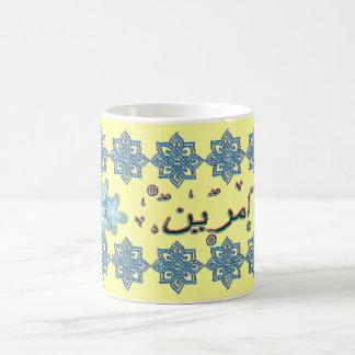 Amreen Amrin arabic names Coffee Mug