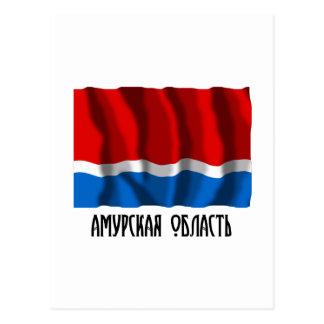 Amur Oblast Flag Post Card