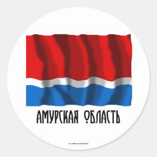 Amur Oblast Flag Stickers