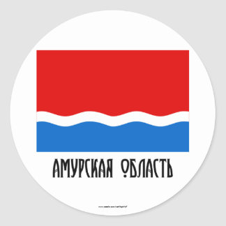 Amur Oblast Flag Round Sticker