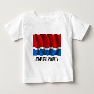 Amur Oblast Flag Infant T-shirt