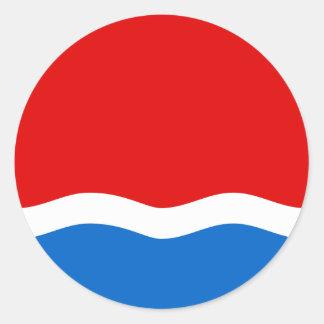 Amur Oblast, Russia flag Round Sticker