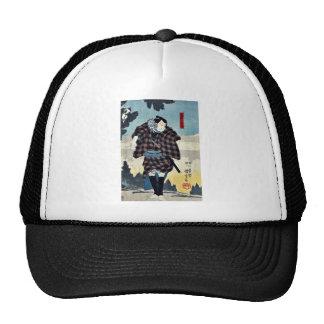 An actor as Yoji of Tama ya by Utagawa,Kuniyoshi Trucker Hat