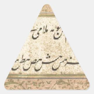 An album of Nasta'liq Calligraphy Mir Ali Tabrizi Triangle Sticker
