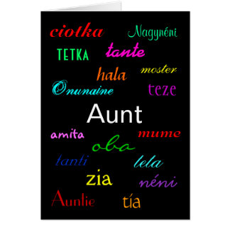 """An Aunt's Birthday"" Card - Customizable"