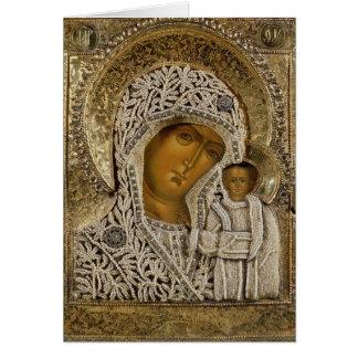 An icon showing the Virgin of Kazan Card