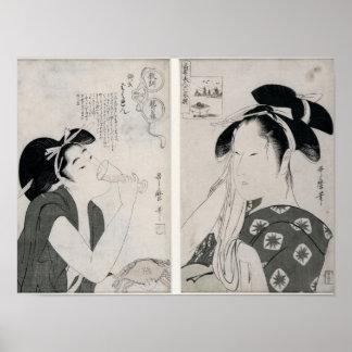 An impertinent woman,series Kyokun oya no Poster