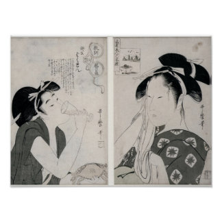 An impertinent woman,series Kyokun oya no Posters