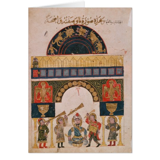 An Indian astrological chart Card