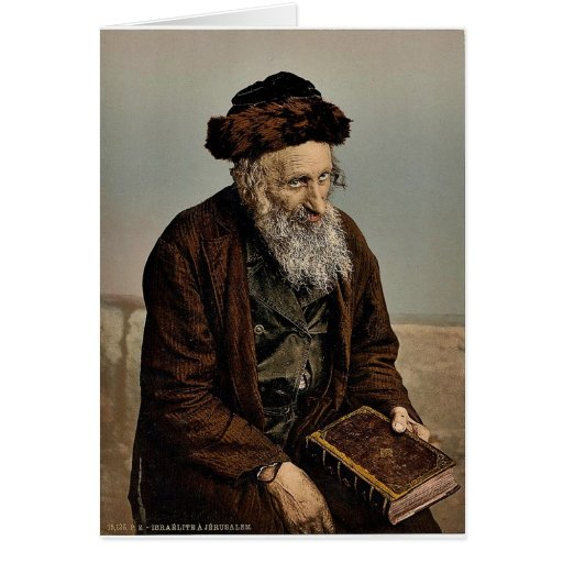 An Israelite, Jerusalem, Holy Land classic Photoch Greeting Card