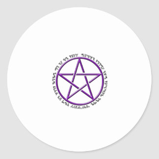 an it harm none theban woven pentacle classic round sticker