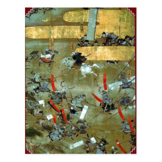 An old Japanese painting depicting a battle during Postcard
