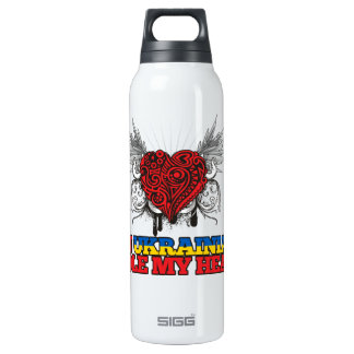 An Ukrainian Stole my Heart SIGG Thermo 0.5L Insulated Bottle