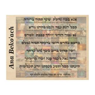 Ana Beko'ach - 42 letter Name of God Wood Wall Art
