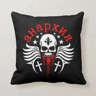 Anarchy Skull with Fleur de Lis & Crosses Pillow