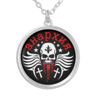 Anarchy Skull with Fleur de Lis & Crosses Silver Plated Necklace